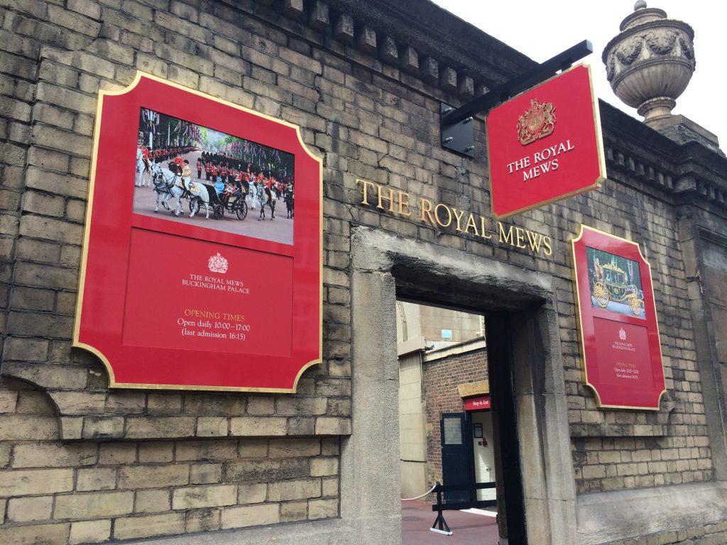 The Royal Mews entrance